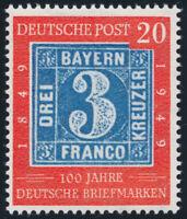 BUND 1949, MiNr. 114 II, tadellos postfrisch, Befund Schlegel, Mi. 180,-