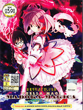 Puella Magi Madoka Magica DVD - (Eps : 1 to 12 end) with English Dubbed