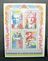 """FRANCIA 1990 """"ANNIVERSARIO RIVOLUZIONE FRANCESE"""" TIMBRATO USED BLOCK (CAT.K)"""