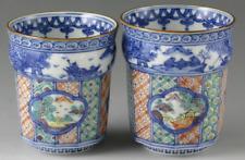 Yunomi Kyo Kiyomizu yaki Japanese tea cup set Iro-e Sansui landscape pattern