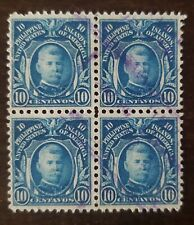 Philippines stamp block of 4 used hinged