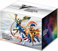 Pokémon Card game PREMIUM TRAINER BOX Sword & Shield Expansion pack
