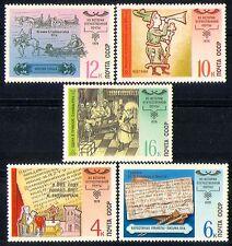 Russia 1978 Post/Mail/Postman/Horse/Sled 5v set n30648
