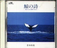 Yuhki Kuramoto - 鯨の詩 - Japan CD -  14Tracks