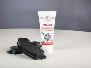 GREASE FOR BRAKE MC1600. Working temperature up to +1000°С.