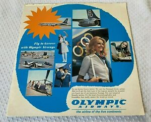 Vtg OLYMPIC AIRWAYS AIRLINES 1973 FLY TO GREECE L.P RECORD + DESTINATION GUIDE S
