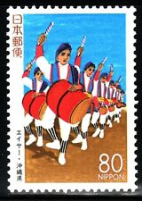 JAPÓN 1995 2202 OKINAWA 1v.