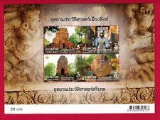 ZAYIX - 2012 Thailand 2689c souvenir sheet MNH - Cultural Preservation