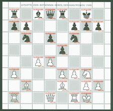 Suriname 2009 - Schach Chess échecs Schaak - Botwinnik vs. Keres - Nr. 2307-35