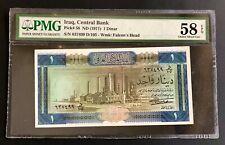 Iraq 1971, One 1 Dinar Banknote PMG A-UNC 58 EPQ, P-58 - EXCEPTIONAL RARE