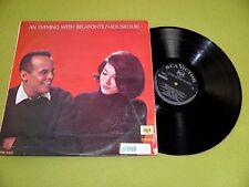 Belafonte / Mouskouri RARE 1965 Israel Israeli STEREO LP EX / Greek / Hadjidakis