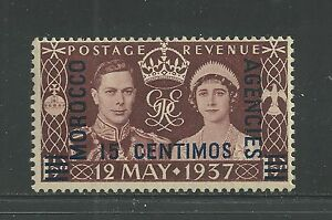 GREAT BRITAIN OFFICES ABROAD IN MOROCCO Spanish Currency # 82 MNH KING GEORGE VI