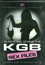 THE SECRET KGB SEX FILES - ROGER MOORE -   [ALL REGION PAL] NEW