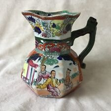 ANTIQUES  MASONS IRONSTONE OCTAGONAL JUG C:1825-35 PAINTED WITH ORIENTAL FIGURES