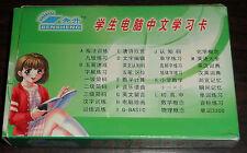 Nintendo Famicom Xuesheng diannao zhongwen xuexi ka Cognitive Development NES ZH