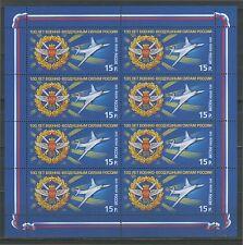2012. Russia. The 100th anniv. Air Force. Sheet/Pane. Mnh