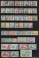 Lot of Old Stamps - French China - Kouang Tcheou