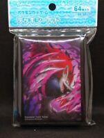 Pokemon center JAPAN - Zoroark Card Deck Shields (64 Sleeves)