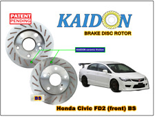 "Honda Civic FD2 disc rotor KAIDON (front) type ""BS"" / ""RS"" spec"