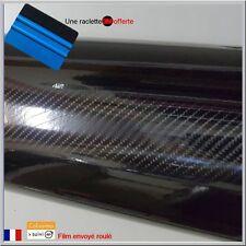 film vinyle carbone 5D noir ultra réaliste adhésif covering 150cm x 30cm