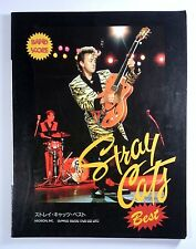 STRAY CATS BEST BAND SCORE JAPAN GUITAR TAB