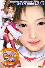 PC Windows Game Battle Raper Japan 3D Bishoujo Eroge Galge Otaku Anime J FS MINT