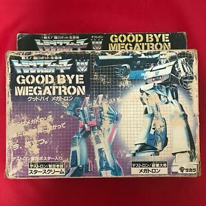G1 Transformers Takara Japan Exclusive - 1986 - Goodbye Megatron Giftset - Box