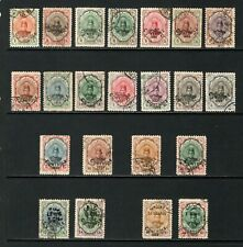 Middle East Full Sets of used postage stamps