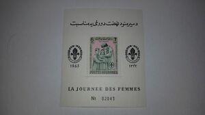 Afganistán Journee Des Femmes WOMEN'S Day Scout 1964 Minisheet 6A. Stamp