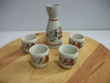 5 Pc Japanese Sake/Tea Cup Set - Off White with Floral Design