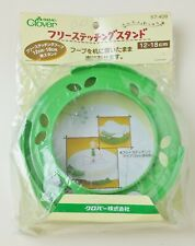 CLOVER Embroidery Hoop Stand Punch Embroidery Hands Free Stand New SEALED