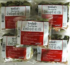 Tom Yum sopa picante mezcla Set 5 X 40g paquetes +1 Libre-Envío Internacional Libre
