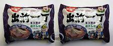 Nissin Noodles Demae Ramen Instant Noodle Tokyo Shoyu Tonkotsu flavor 2 pkgs foo