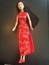Mattel 1993 Disney Mulan Princess With Red Dress