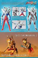 S.H.Figuarts Ultimate Aegis Ultraman Zero Armor Option Parts Set w/ Tracking NEW