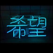 """13"""" 希望 Chinese Hope Room Wall Window Neon Sign Light Beer Bar Decor Poster"""