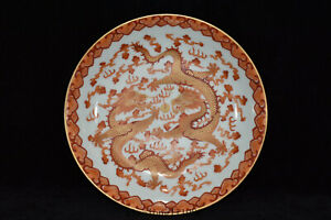 """8.4""""China antique Qing Dynasty Alum red Shuanglong Opera beads porcelain plate"""