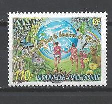 Nouvelle Calédonie 2007 Yvert n° 1032 neuf ** 1er choix
