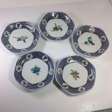 Kutani Yaki Ware 5 plates set Made in Japan