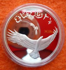 1987 Oman Large Silver Proof  2.5 Rials Eagle