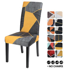 Dining Chair Seat Covers Slip Cover Stretch Wedding Banquet Party Removable Home