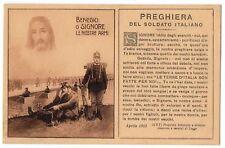 CARTOLINA - PREGHIERA DEL SOLDATO ITALIANO 7693