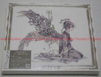 Mafumafu Ashitairo World End First Limited Edition B CD DVD Card Japan GNCL-1275