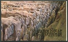 China PRC 1983 SB9 Tonfiguren Terracotta Soldiers Markenheft Booklet 1879-83 MNH