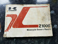 Kawasaki Z1000J Owners Manual