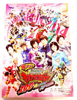 SENTAI (2/6) - Zyuden Sentai KYORYUGER - Dvd Zone 2 très bon état
