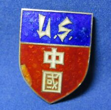 Wwii to Post Wwii General Marshall China Chinese Di Unit Crest Pin Very Scarce