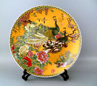 Antique china chinese porcelain plate yellow ceramic peacock & FLOWER