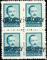 POLOGNE / POLAND 1950 GROSZY O/P T.4 (LUBLIN 1b) Mi.622 Block of 4 **