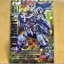 Gundam Try Age TKR3-035 Gundam Barbatos Lupus Rex Holo JAPANESE
